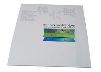Perfect Binding Self Publishing Printing China Culture Book Printing Services