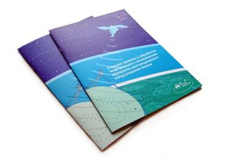 Business Saddle Stitch Booklet Printing , Offset Color Pamphlet Printing Services