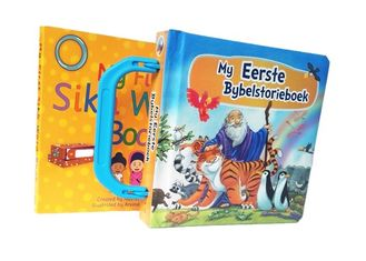 High Performance Custom Board Book Printing For Literature Book Category