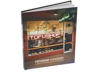 Food Book Printing, Hardcover Book Printing, Hardback Book Printing