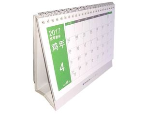 Monthly Poster Calendar Printing , Commercial Calendar Photo Printing